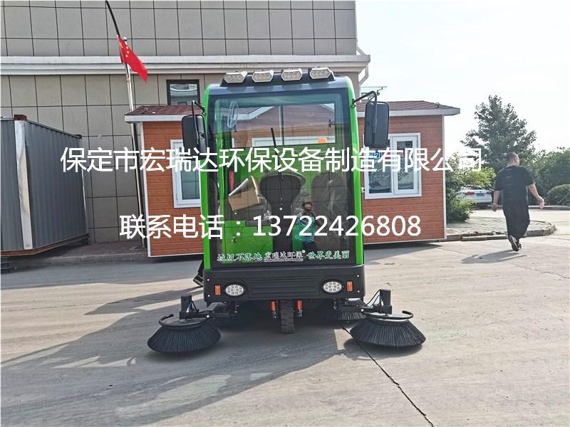 宏瑞达工业扫地车入驻安徽芜湖彩钢厂助力地面清洁