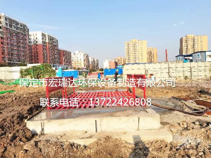 宏瑞达工地洗车机在北京房山建筑工地大显身手