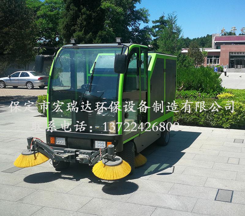 HRD-2000全封闭自卸式扫地车
