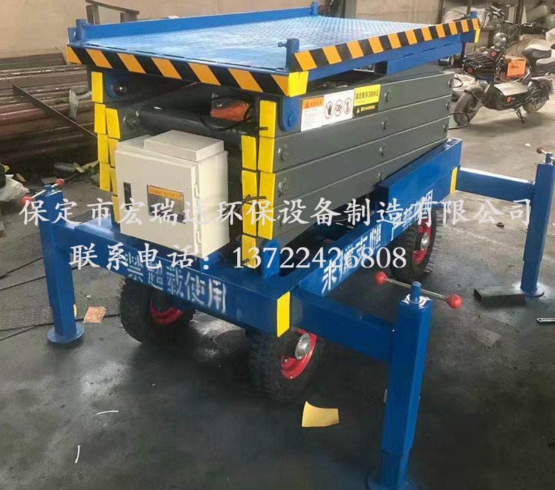 HRD-100液压升降平台