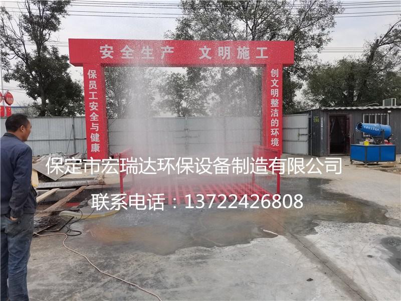 宏瑞达工程洗轮机在苏州建筑公司使用案例