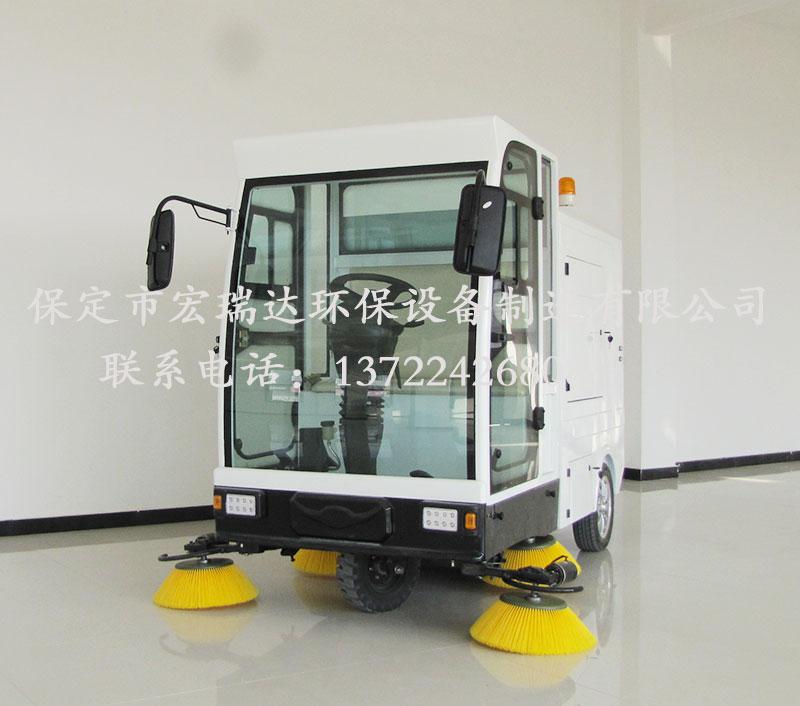 HRD-2100 型全封闭(挂桶式)清扫车