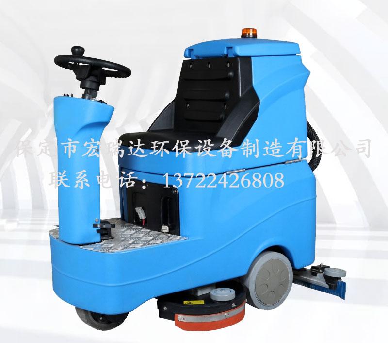 HRD-X3双刷驾驶式洗地机