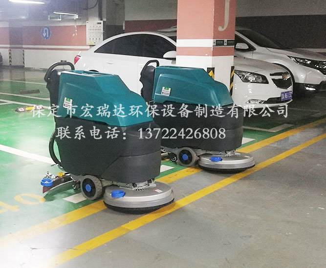 陕西西安小区地下车库使用保定宏瑞达K3电动洗地机助力清洁