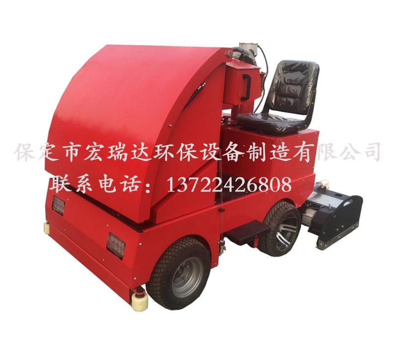 HRD-1200整冰车刮冰车浇冰车