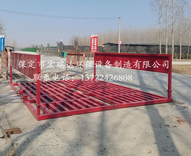 安徽混凝土搅拌站使用保定宏瑞达工地洗轮机案例