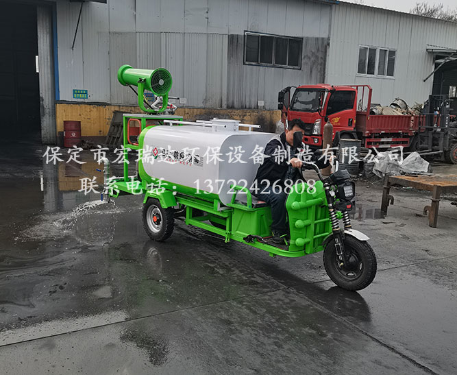 山东铸造厂使用保定宏瑞达洒水雾炮车案例