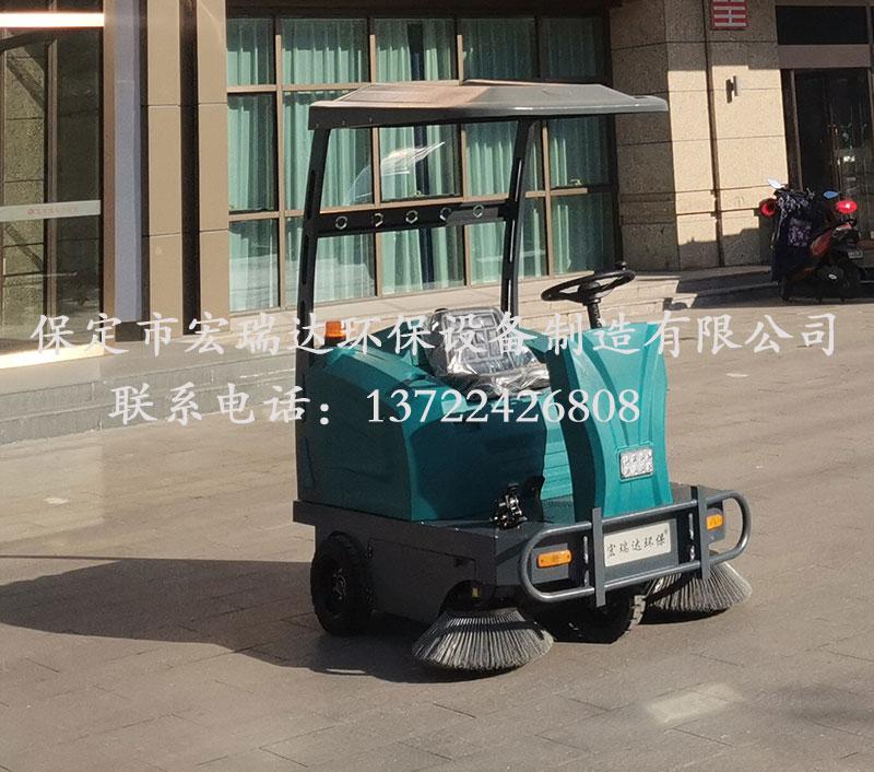 HRD-1550驾驶式扫地车