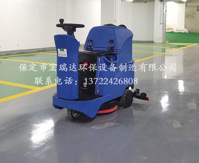 保定宏瑞达电动洗地机在陕西渭南小区地下停车场上岗