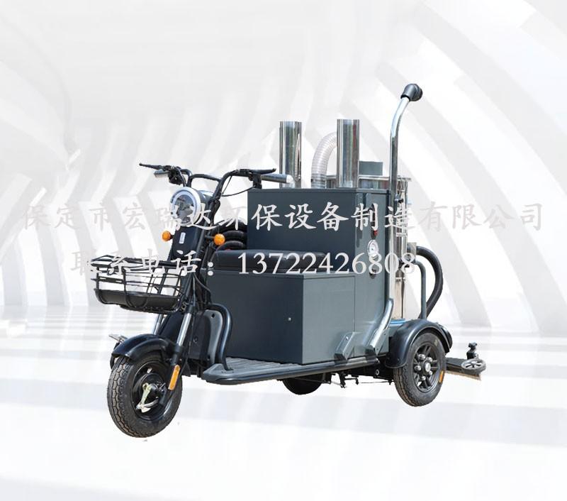 HRD-J4500驾驶式电动吸尘车