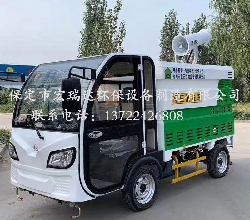HRD-GY3高压清洗洒水车