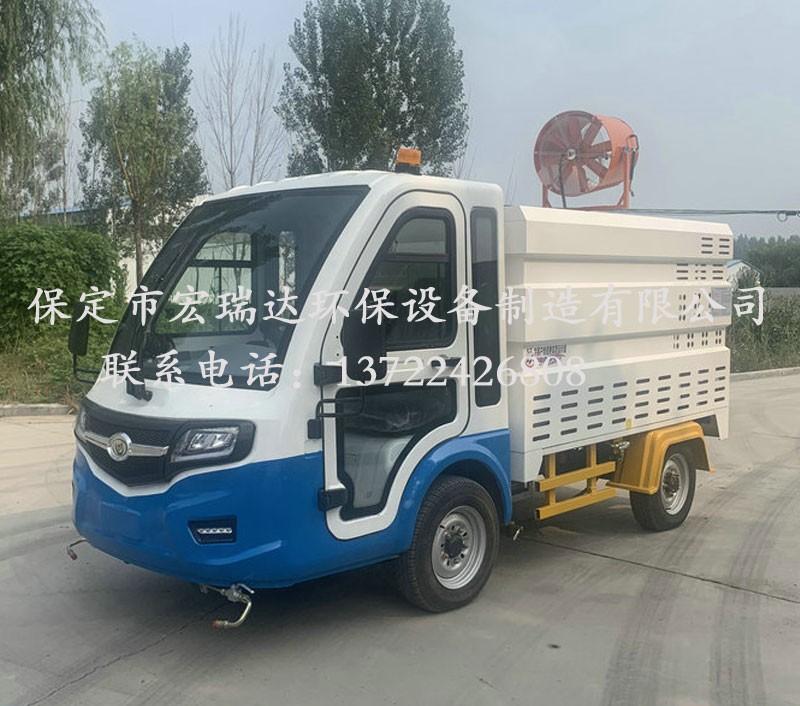 HRD-GY4电动四轮清洗车