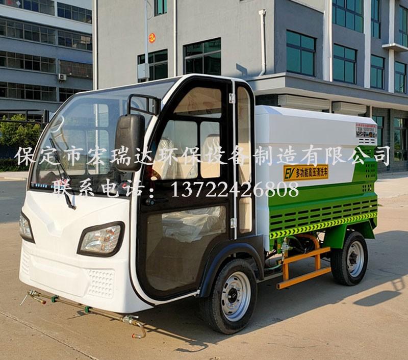 HRD-GY5四轮高端清洗车