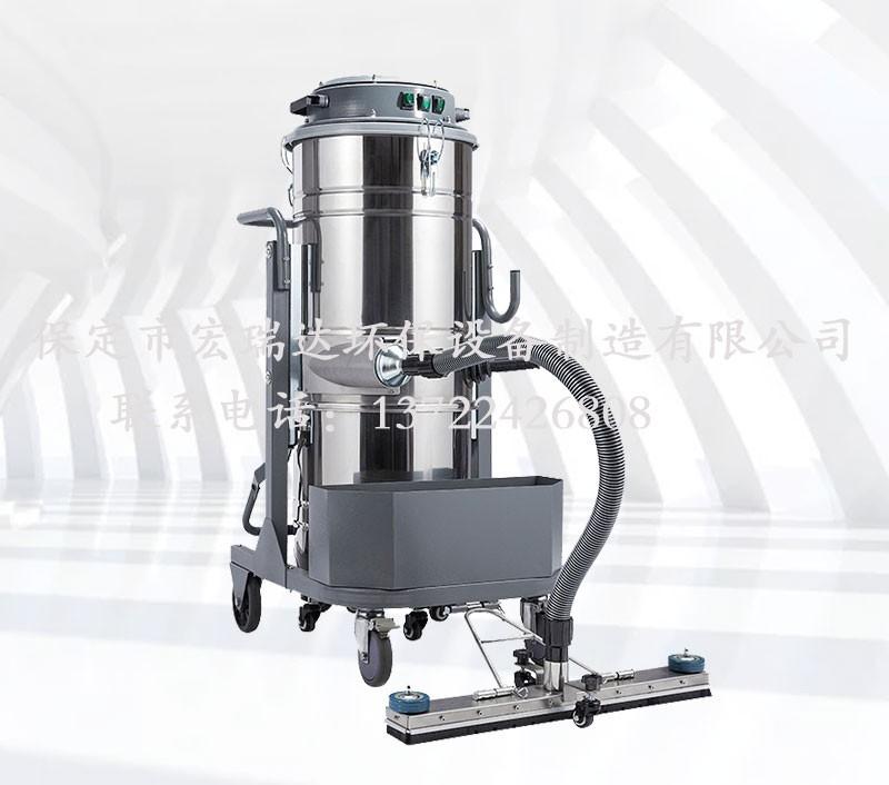 HRD-S3600手推式工业吸尘器