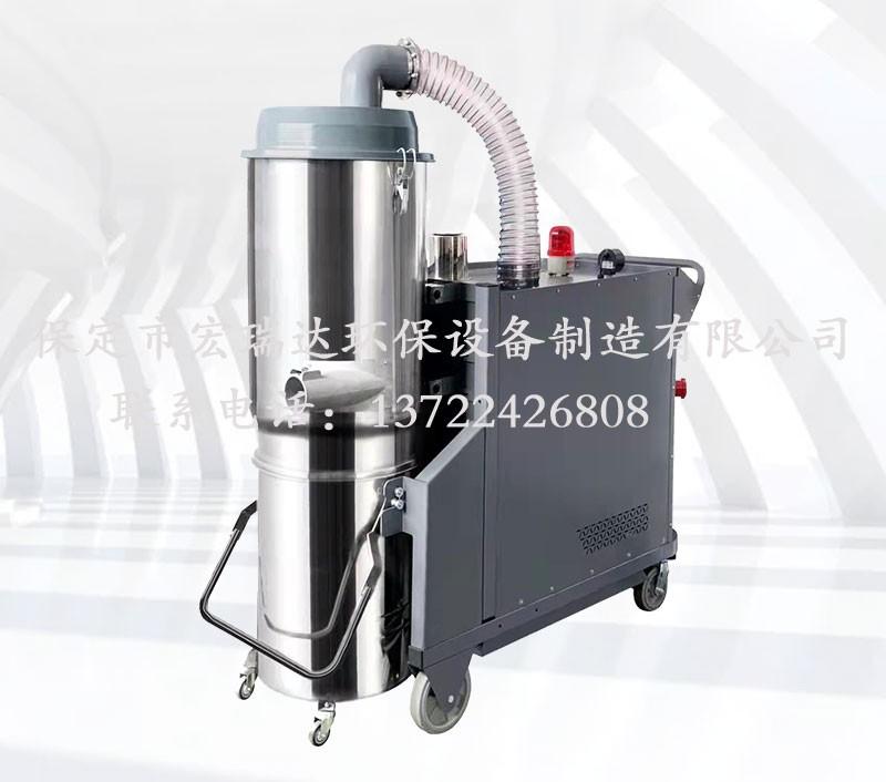 宏瑞达真空系列工业吸尘器
