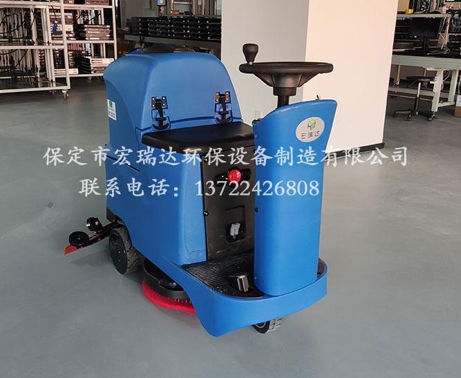 北京科技公司使用保定宏瑞达驾驶式洗地机案例
